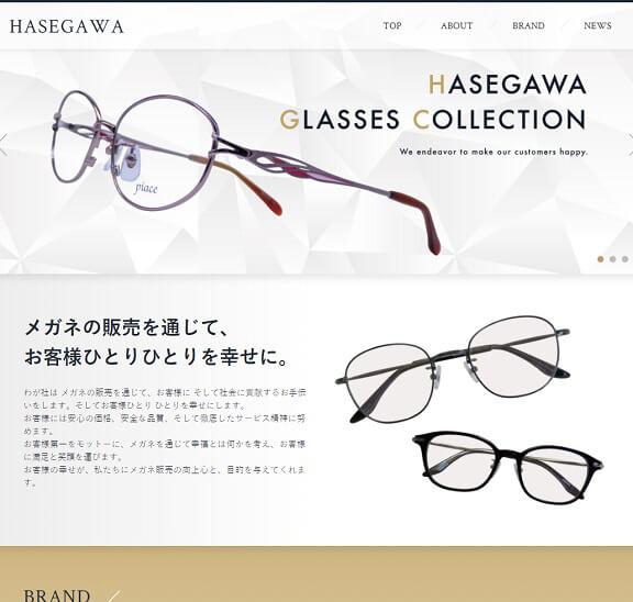株式会社ハセガワ様のホームページ
